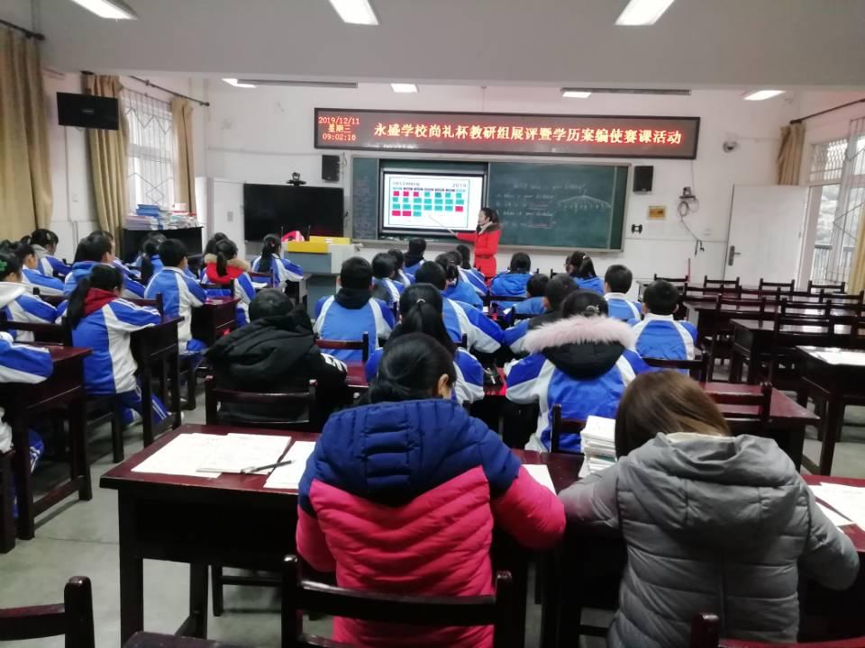 """有效课堂教学反思_推进""""学历案"""" 践行""""三学课堂"""""""